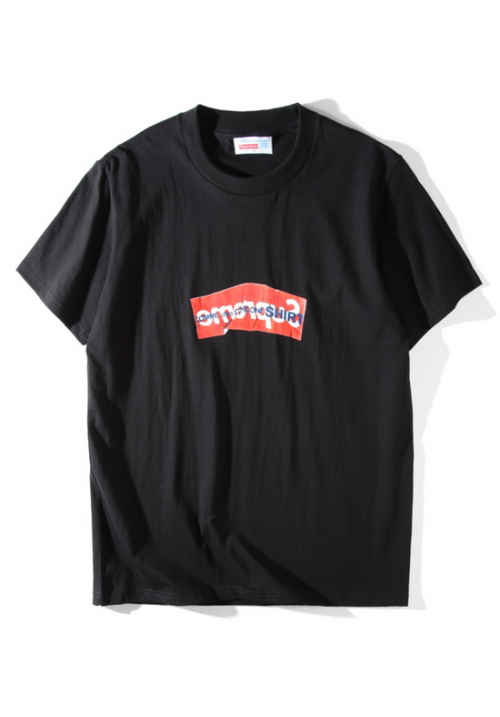 Supreme CDG Box Logo T-Shirt (Black)